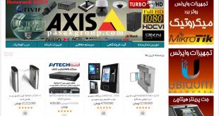 فروشگاه اینترنتی پاساک گروپ pasak pasakgroup.com